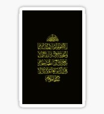 Ayatal kursi Calligraphy  Sticker