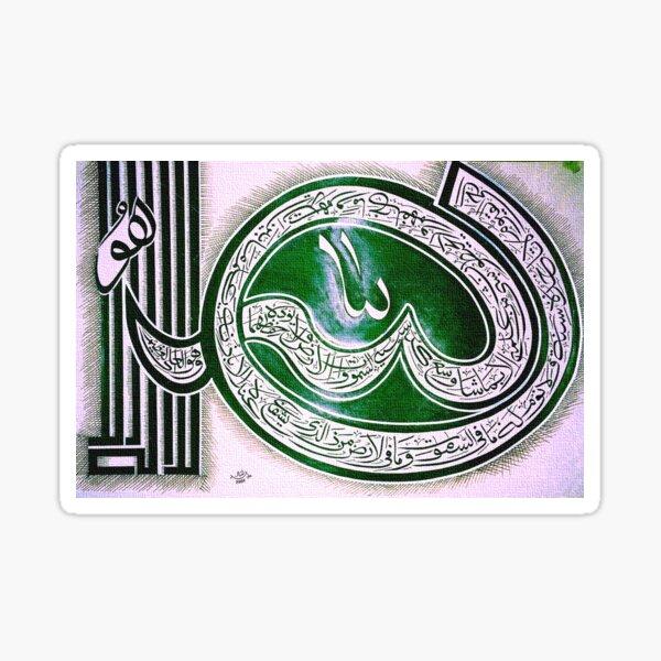 AayatulKursi  painting Sticker
