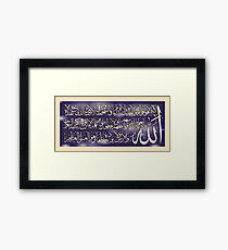 aayat ul kursi calligraphy Framed Print