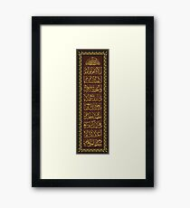 ayat al kursi calligraphy Framed Print