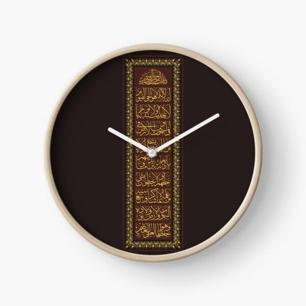 ayat ul kursi calligraphy Painting vector file  Clock