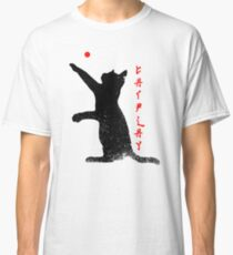 cat play lazer kitty japan china poster style black ink Classic T-Shirt