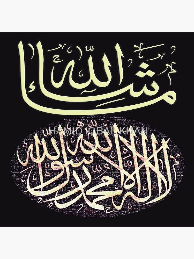 Masha Akllah & Shahadah calligraphy by hamidsart