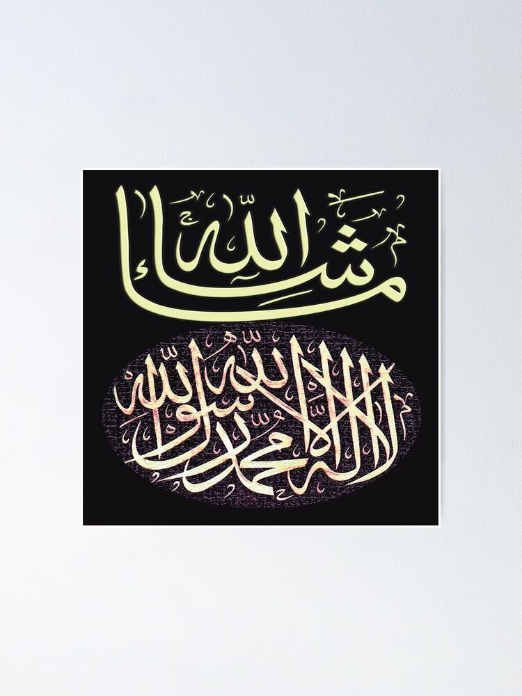 Alternate view of Masha Akllah & Shahadah calligraphy Poster