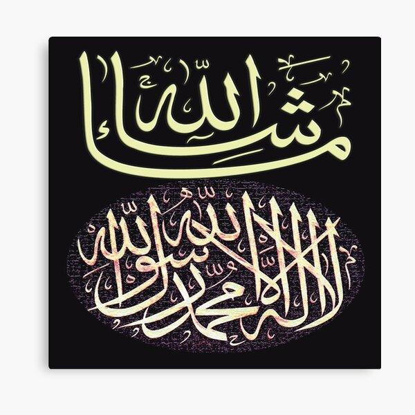 Masha Allah and Shahadah calligraphy Canvas Print