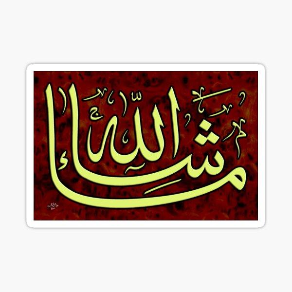 Ma Sha Allah Sticker