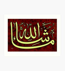Ma Sha Allah Art Print