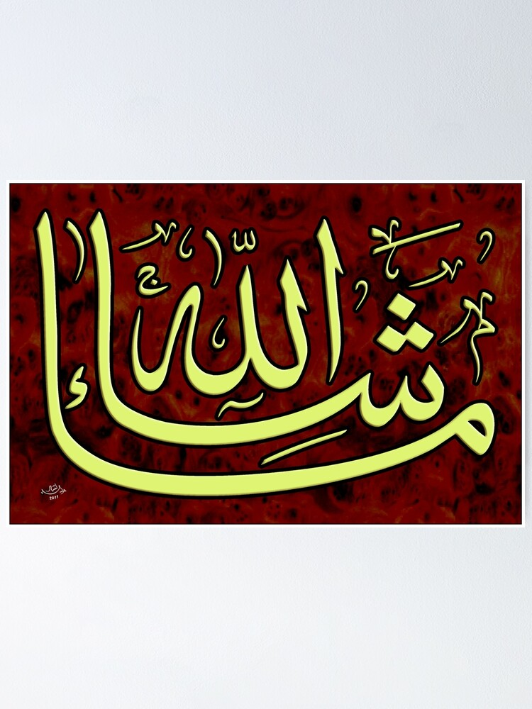 Alternate view of Ma Sha Allah Poster