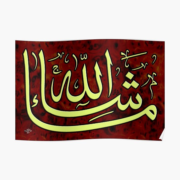 Ma Sha Allah Poster