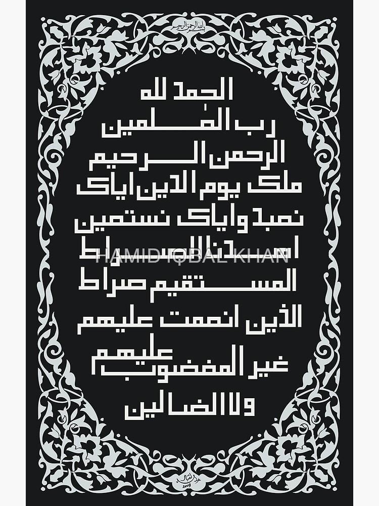 Surah Fatiha Calligraphy poster by hamidsart