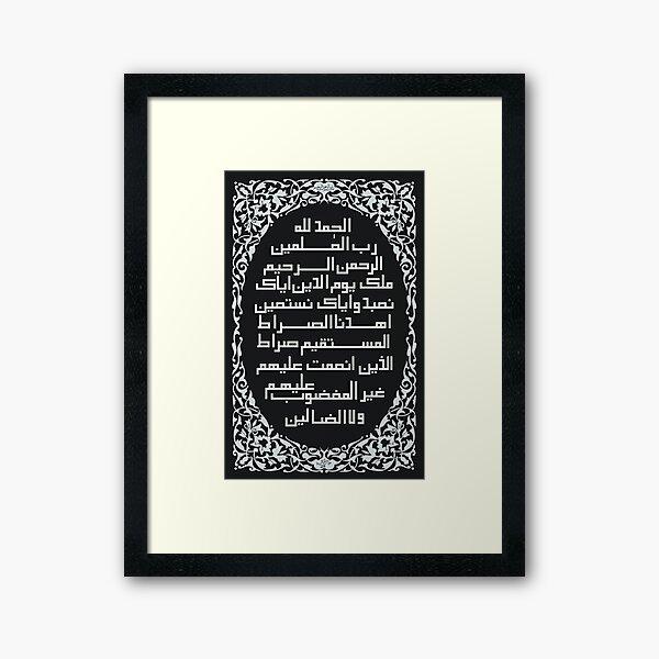 Surah Fatiha Calligraphy  Framed Art Print