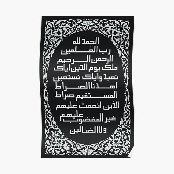 Surah Fatiha Calligraphy poster Poster