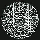 Sibghatallah wa mann by HAMID IQBAL KHAN