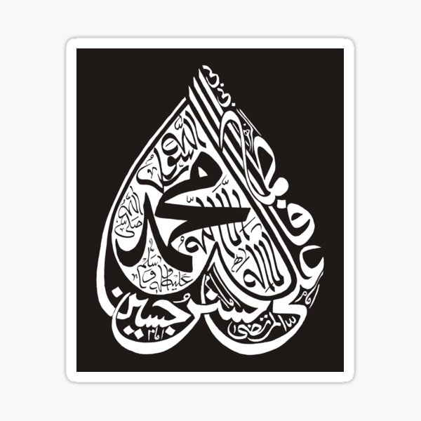 Panjtan Pak Calligraphy Design Sticker