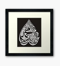 Panjtan Pak Names and Kalma  Framed Print