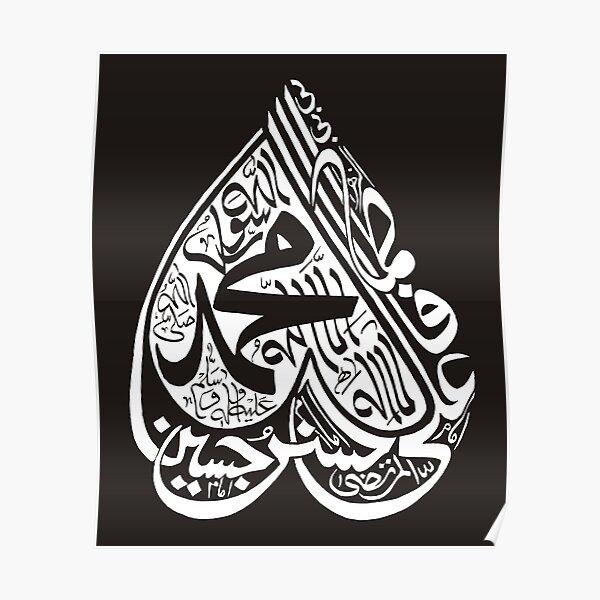 Panjtan Pak Calligraphy Design Poster
