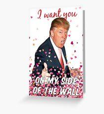 Tarjeta de felicitación Trump Valentines Day