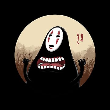Frantic Faceless Spirit by pigboom