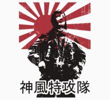 Shimp Tokktai (Kamikaze)...