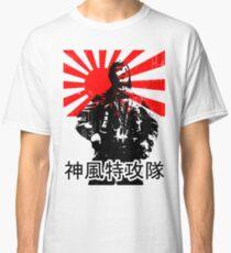 Shimpū Tokkōtai (Kamikaze)... Classic T-Shirt