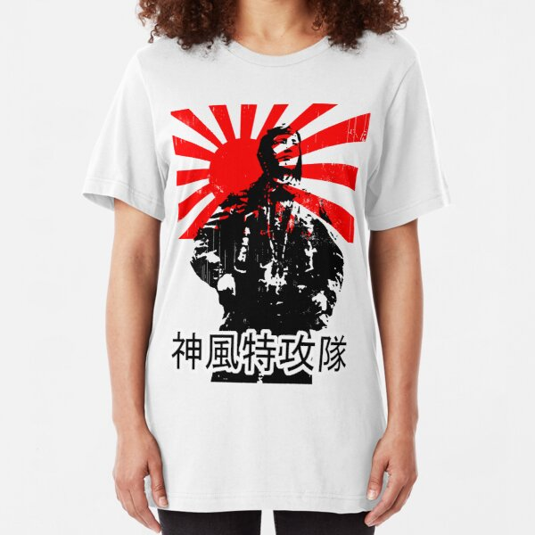 Shimpū Tokkōtai (Kamikaze)... Slim Fit T-Shirt