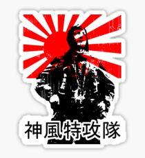 Shimpū Tokkōtai (Kamikaze)... Sticker