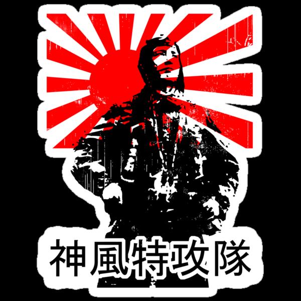 Shimpū Tokkōtai (Kamikaze)... by Nuh Sarche