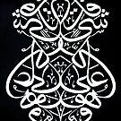 Wahowa ala Kulley Shaien Qadeer by HAMID IQBAL KHAN