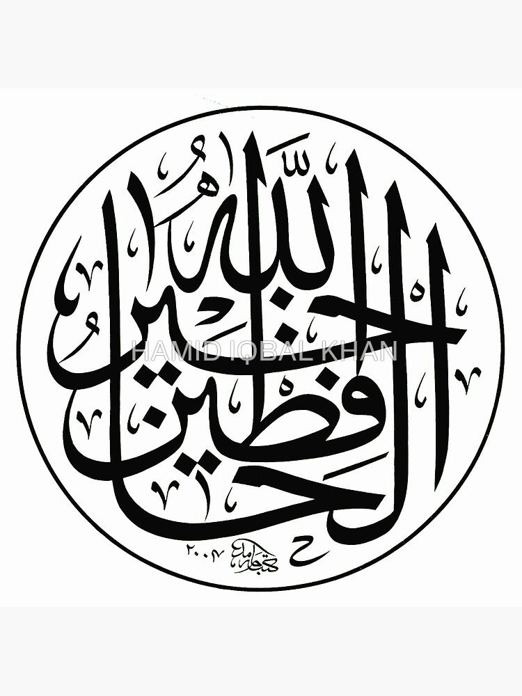 Allahu Khairul hafizin Poster by hamidsart