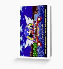 Sonic The Hedgehog Game Greeting Card