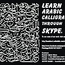 Arabic Calligraphy and quran Classes online by HAMID IQBAL KHAN