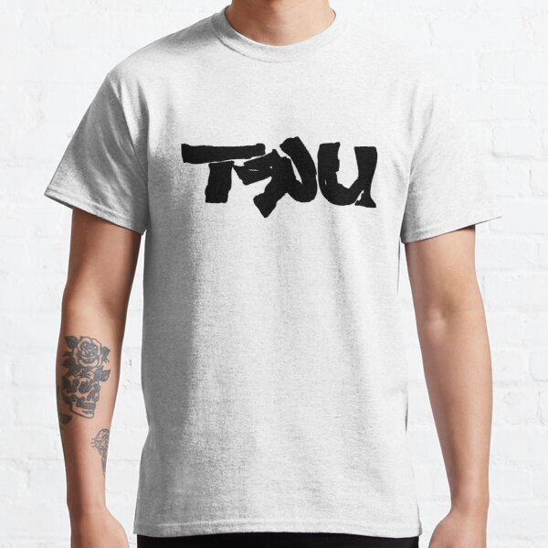 Rap Free Shipping No Limit Records Black T-shirt  Tee  Old School Hip Hop