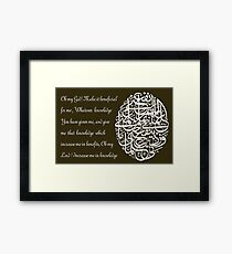 Pray for all Human Rabbi Zidni Ilma Framed Print