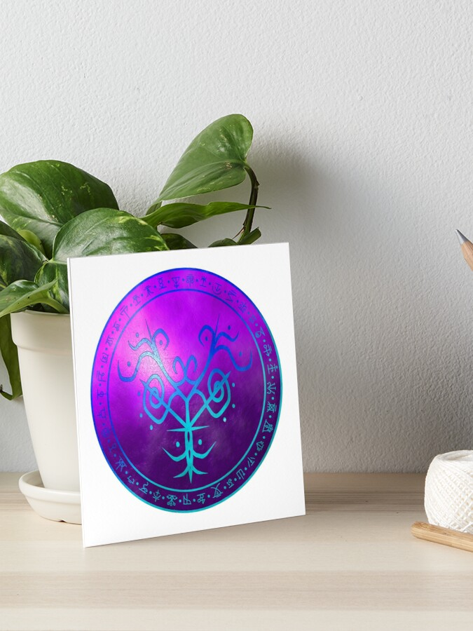 Sigil for protection, and to ward off negative energies | Art Board Print