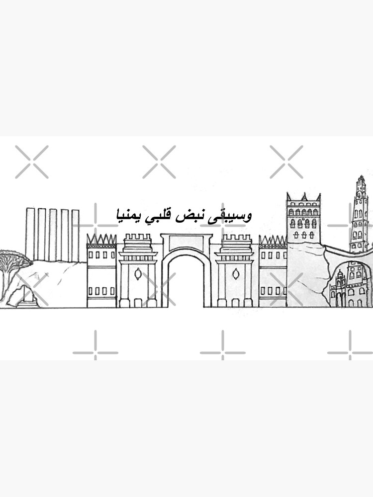 Yemen by Myhart1