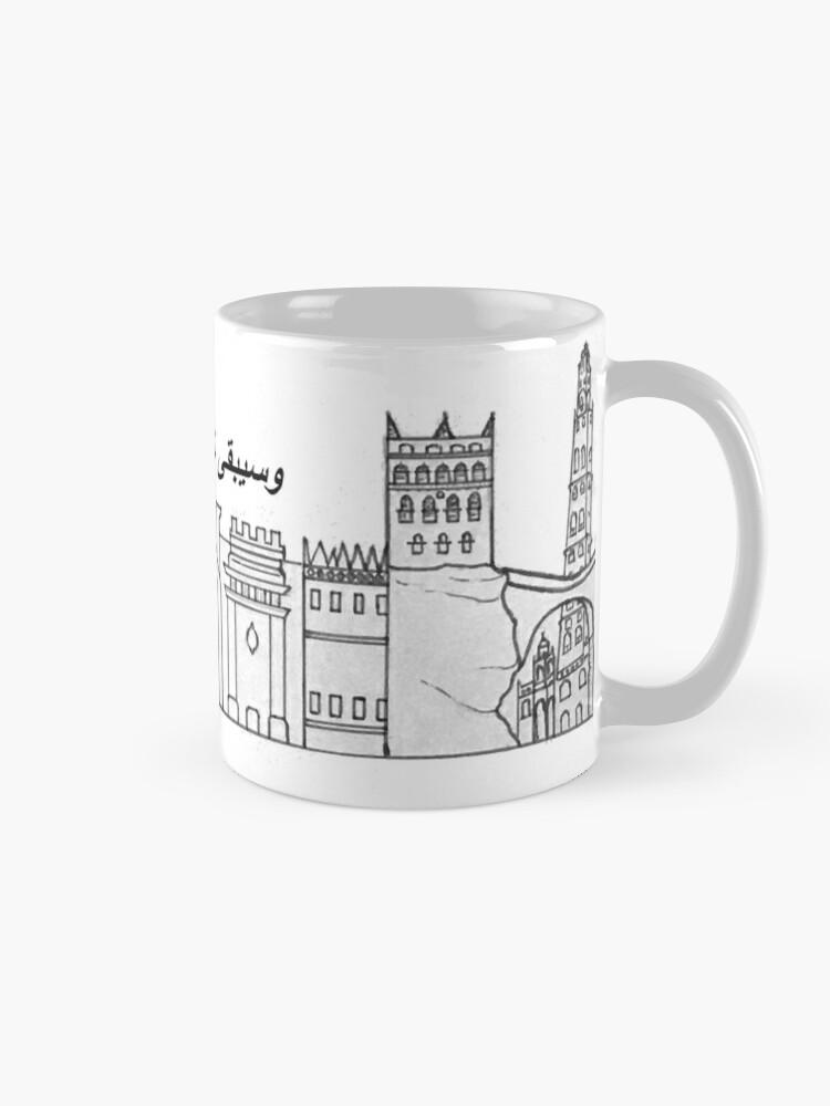 Alternate view of Yemen Mug