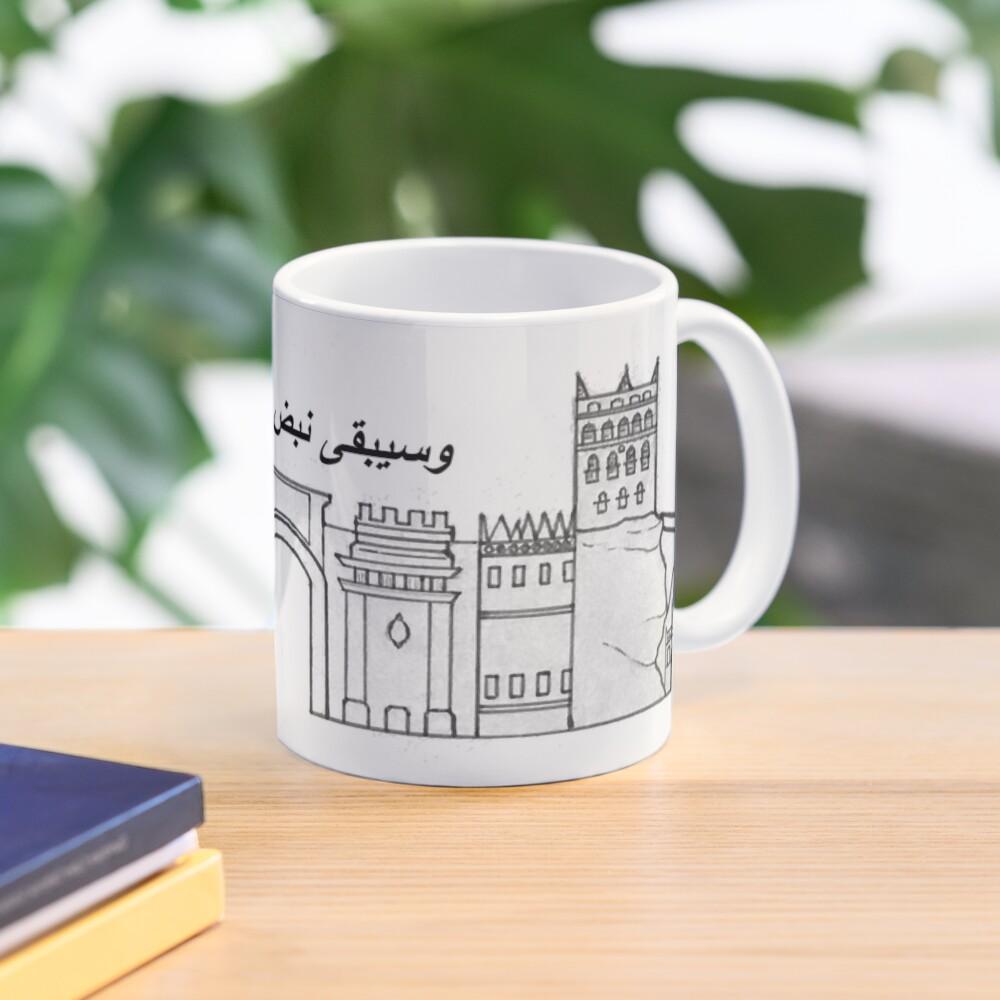 Yemen Mug