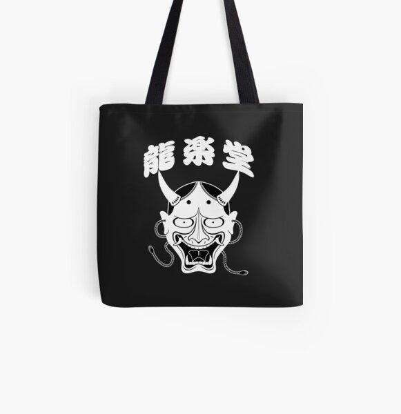 hannya mask  All Over Print Tote Bag