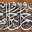 Rabbighfir Wa Arham Wa Anta by HAMID IQBAL KHAN