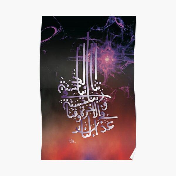 Rabbana Aatina Fi Duniya Poster