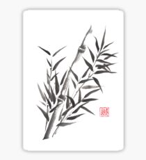 No doubt bamboo sumi-e painting Sticker