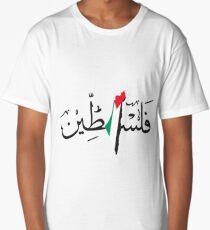 Palestine Long T-Shirt