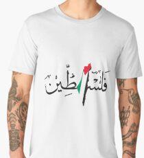 Palestine Men's Premium T-Shirt