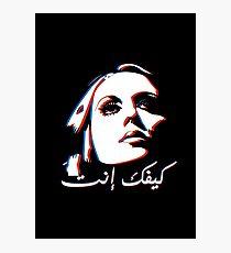 Fayrouz Fotodruck