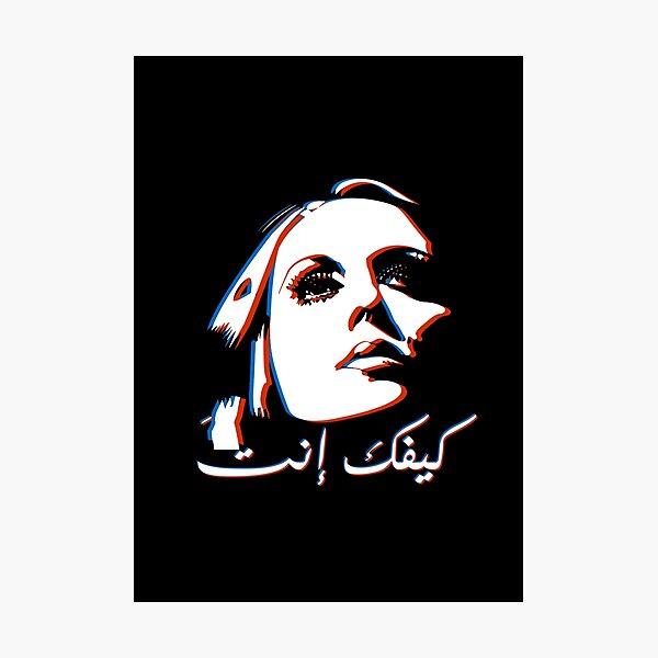 Fayrouz  Photographic Print