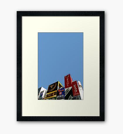 osaka Framed Print
