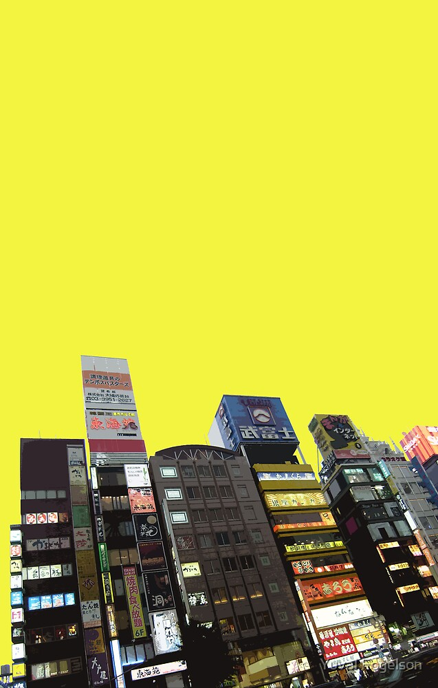 tokyo by Yuval Fogelson