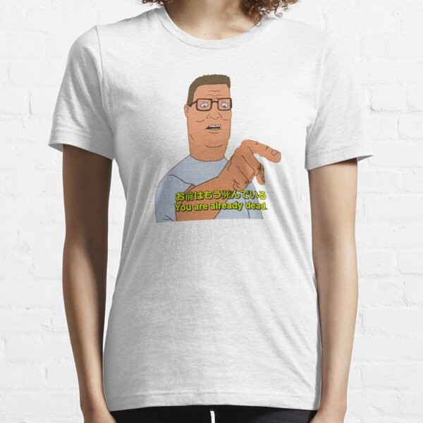 """You are already dead."" - Hank Hill (お前はもう死んでいる) Essential T-Shirt"