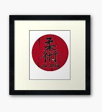Jiu Jitsu - Japanese Kanji, BJJ MMA Framed Print