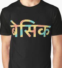 9493aa821 Hindi Words T-Shirts | Redbubble